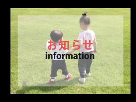 【報道発表資料】VI 導入・ブランドコンセプト決定