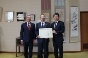 奈良トヨタ自動車株式会社様への感謝状