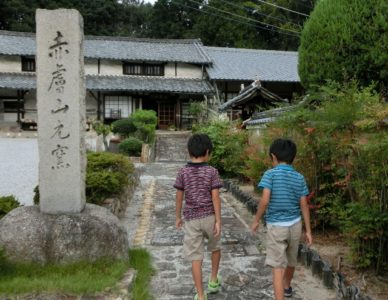 奈良で文化体験 【赤膚焼陶芸体験】小皿の絵付けに挑戦