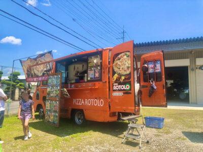 [ピッツァ ロトロ]今‼美味しいピザに出会えるチャンス到来‼