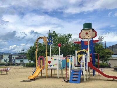 [広陵第1号近隣公園]地域住民の憩いの場‼ピエロがお出迎えしてくれる公園